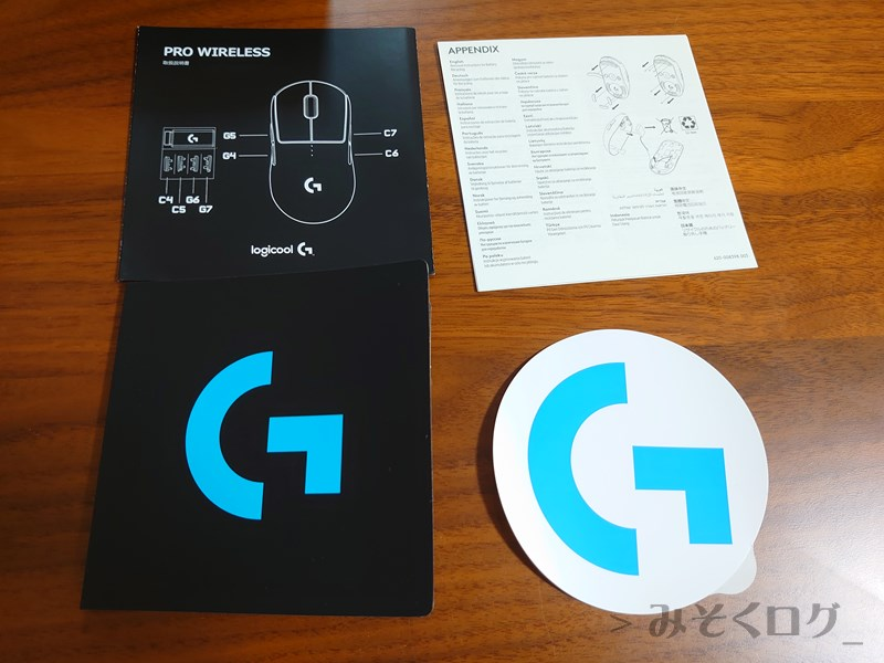 Logicool G Pro Wireless内容物2