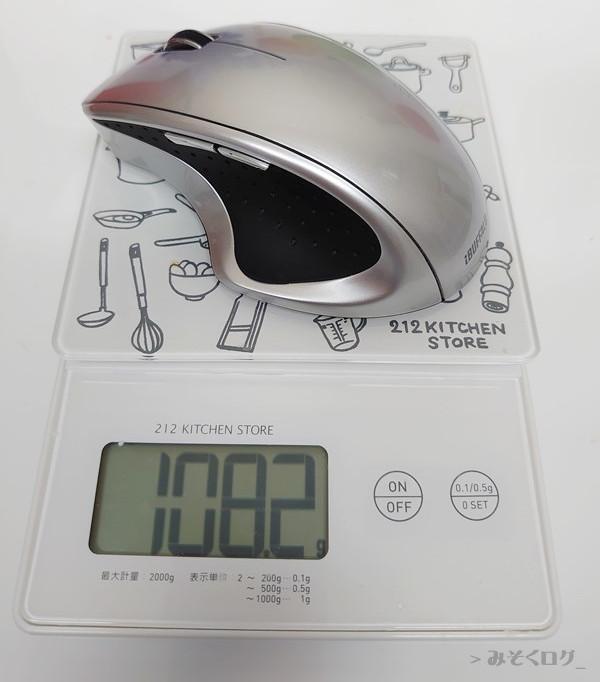 BUFFALOの無線USB・消音タイプのマウスの重さ