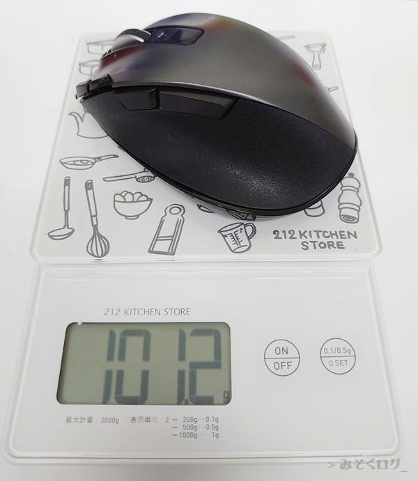 エレコム「EX-G」シリーズ8ボタン・無線タイプ