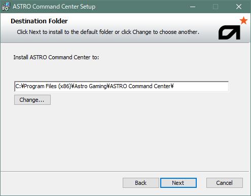 ASTRO Command Centerインストールフォルダ選択画面