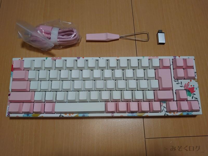 VARMILOのカスタムキーボード